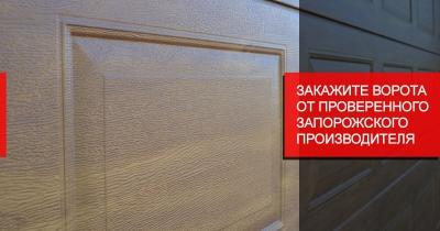 Закажите ворота сдвижные откатные от проверенного запорожского производителя – компании «Аисс Групп».
